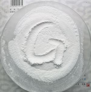 高效硅酮粉 LG-200 LG-50