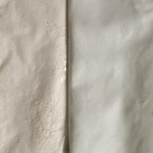 防霉抗菌剂(适用于PP  PE ABS PA PC/ABS等,比如智能马桶高光抗菌PP)